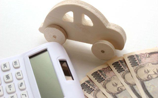 軽自動車の税金の種類